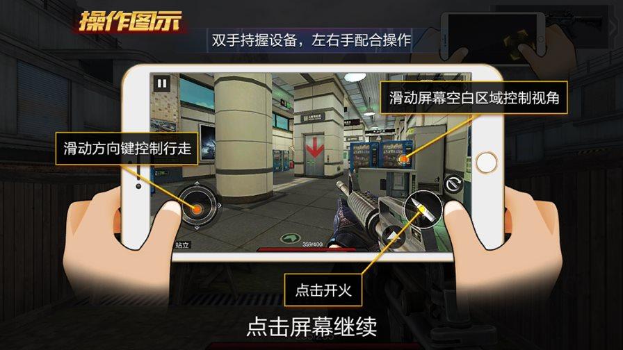 we-shoot-android-ios-4 We Shoot: Veja como baixar e jogar o concorrente de Modern Combat 5