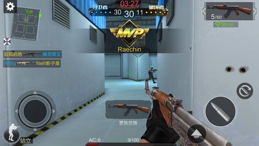 we-shoot-android-ios-5 We Shoot: Veja como baixar e jogar o concorrente de Modern Combat 5