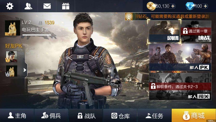 we-shoot-android-ios-6 We Shoot: Veja como baixar e jogar o concorrente de Modern Combat 5