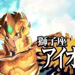 jogos-cavaleiros-zodiaco-saint-seiya-android-ios-12-150x150 Saint Seiya Zodiac Brave: novo jogo dos Cavaleiros do Zodíaco para Android e iOS