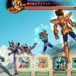 jogos-cavaleiros-zodiaco-saint-seiya-android-ios-13-150x150 Saint Seiya Zodiac Brave: novo jogo dos Cavaleiros do Zodíaco para Android e iOS