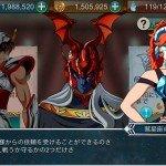 jogos-cavaleiros-zodiaco-saint-seiya-android-ios-15-150x150 Saint Seiya Zodiac Brave: novo jogo dos Cavaleiros do Zodíaco para Android e iOS