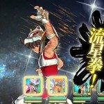 jogos-cavaleiros-zodiaco-saint-seiya-android-ios-3-150x150 Saint Seiya Zodiac Brave: novo jogo dos Cavaleiros do Zodíaco para Android e iOS