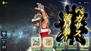 jogos-cavaleiros-zodiaco-saint-seiya-android-ios-3-300x169 jogos-cavaleiros-zodiaco-saint-seiya-android-ios-3