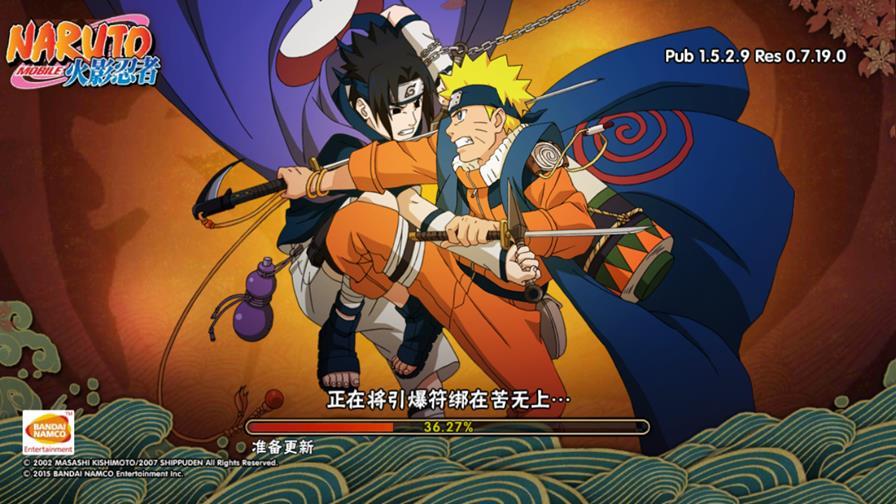 Naruto Mobile: veja como baixar e jogar no Android o melhor jogo do anime