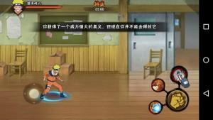 naruto-mobile-jogo-android-4-300x169 naruto-mobile-jogo-android-4