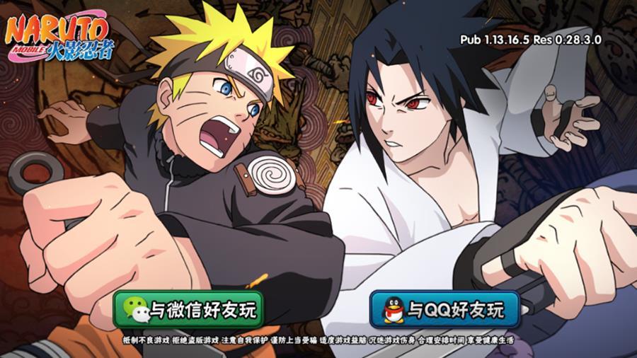 naruto-shippuden-mobile-como-baixar-mobilegamer-3 Naruto Shippuden Mobile: veja como baixar e jogar no Android o melhor jogo do anime