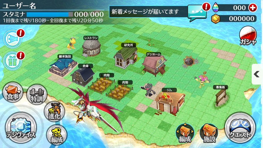 Digimon-LinkZ-Android-2 Digimon LinkZ: Veja como baixar e jogar agora no Android e iOS