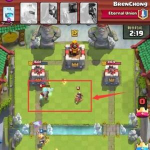 clash-royale-princesa-mago-nivel-6-300x300 clash-royale-princesa-mago-nivel-6