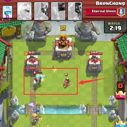 clash-royale-princesa-mago-nivel-6 7 Dicas para Não Passar Raiva em Clash Royale