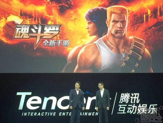 contra-mobile-tencent-1 Contra: Clássico do Super Nintendo será revitalizado pela Tencent Games