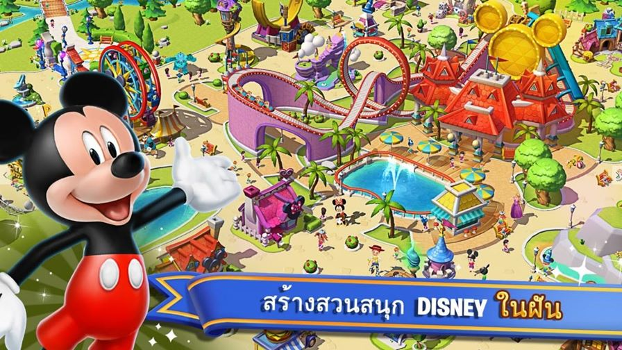 disney-magic-kingdoms-android-ios-windows-phone O Reino Mágico da Disney é o novo jogo da Gameloft (Android, iOS e Windows Phone)