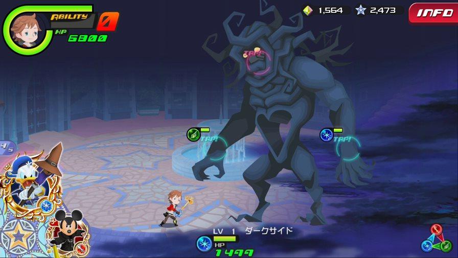 Kingdom-Hearts-Unchained-X-android Melhores Jogos para Android da Semana #14 – 2016