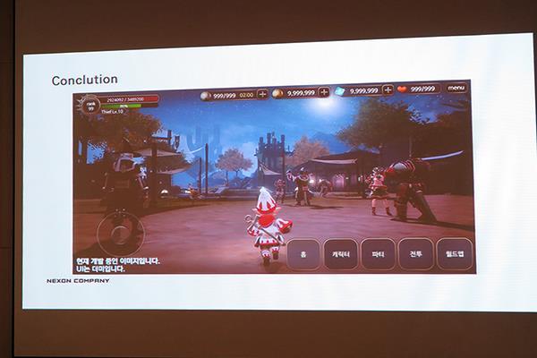final-fantasy-xi-reboot-1 Nexon e Square Enix estão fazendo um remake de FF XI com Unreal Engine 4