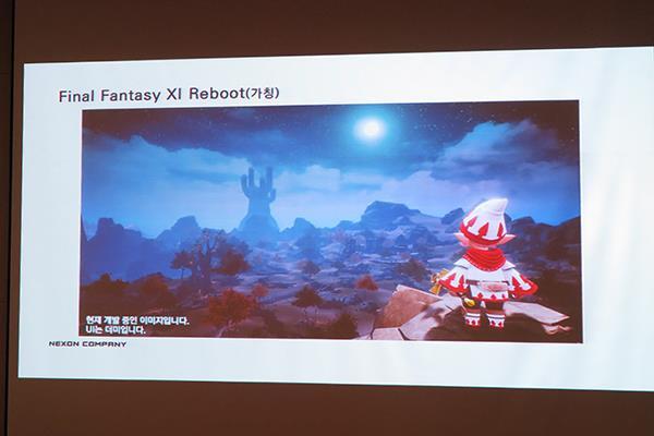 final-fantasy-xi-reboot-2 Nexon e Square Enix estão fazendo um remake de FF XI com Unreal Engine 4