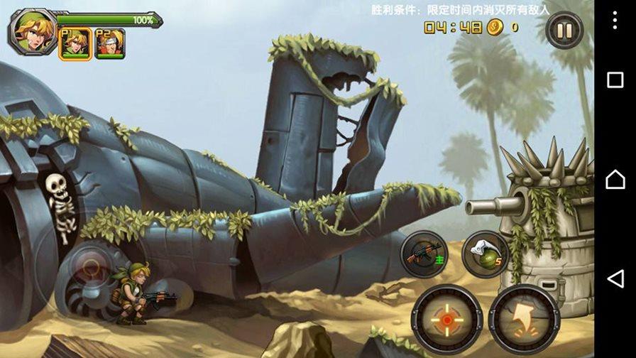metal-slug-xx-ol-android-2 Metal Slug Online XX entra em testes na China! Veja como baixar e jogar no Android