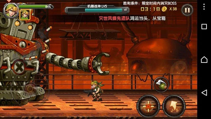 metal-slug-xx-ol-android-3 Metal Slug Online XX entra em testes na China! Veja como baixar e jogar no Android