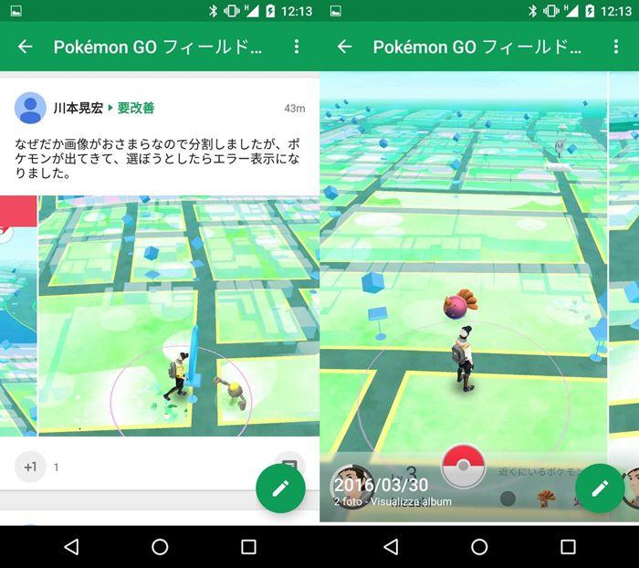 pokemon-go-android-2-horz Pokémon GO em novos países e entrevista com um testador