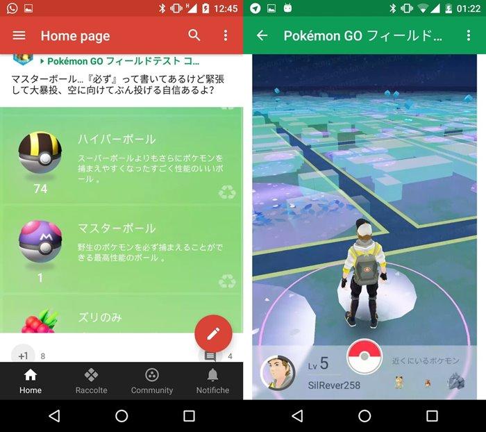pokemon-go-android-5-horz Pokémon GO em novos países e entrevista com um testador