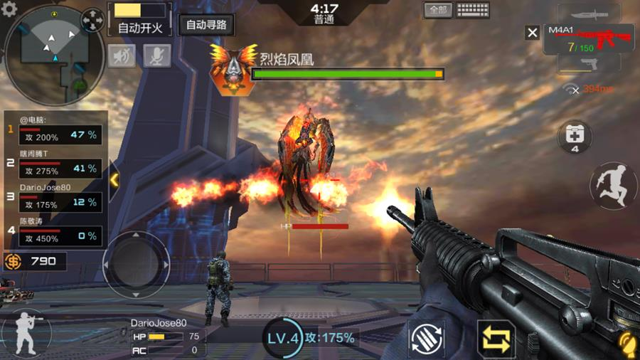 crossfire-mobile-traducao-android-3