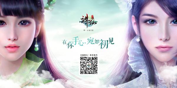 jade-dynasty-mobile Jade Dynasty ganha versão para celulares com gráficos da engine Unity 5