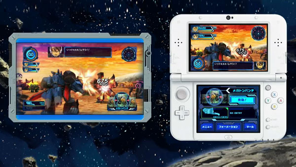 Megaton-Musashi-Ann-Level-5-Android-mobilegamer Yo-Kai Watch, Lady Layton e mais: os novos jogos da Level-5 para Android e iOS