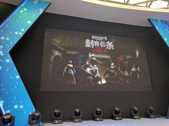 assassins-creed-online-anuncio-android-ios-mobilegamer Assassin's Creed: Bloodsail, Lineage 2 e mais: as novidades do evento ChinaJoy 2016