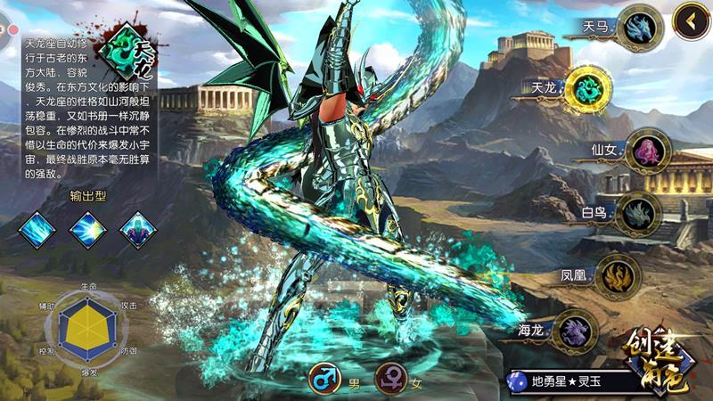 jogo-3d-mmorpg-cavaleiros-do-zodiaco-android-3 Baixe agora esse MMORPG em 3D dos Cavaleiros do Zodíaco (Android)