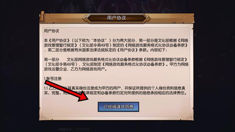 jogo-3d-mmorpg-cavaleiros-do-zodiaco-android-4 Baixe agora esse MMORPG em 3D dos Cavaleiros do Zodíaco (Android)