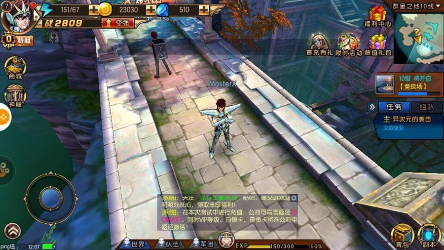 mmo-cavaleiros-zodiaco-3d-android-mobile-gamer-1