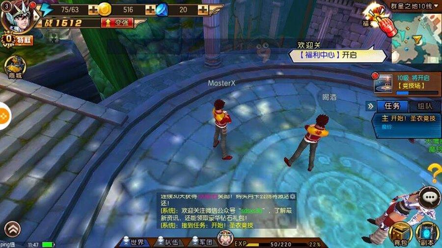 mmo-cavaleiros-zodiaco-3d-android-mobile-gamer-2 Baixe agora esse MMORPG em 3D dos Cavaleiros do Zodíaco (Android)