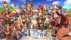 ragnarok-online-dream-mobilegamer-android-ios-300x169 ragnarok-online-dream-mobilegamer-android-ios