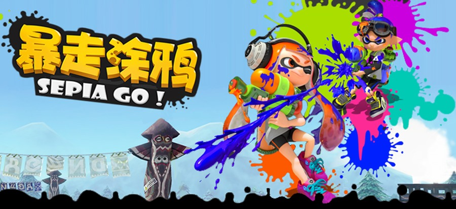 "splatoon-mobile-chines-android-ios Empresa chinesa lança ""Splatoon Mobile"", mas Nintendo já está agindo"