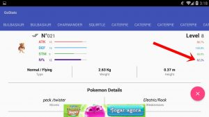 gostats-alternativa-PokeAdvisor-pokemon-go-calcula-ivs-3-300x169 gostats-alternativa-PokeAdvisor-pokemon-go-calcula-ivs-3