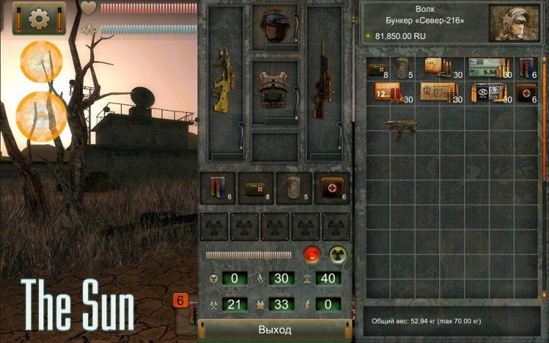 The Sun v1.3 Apk Full