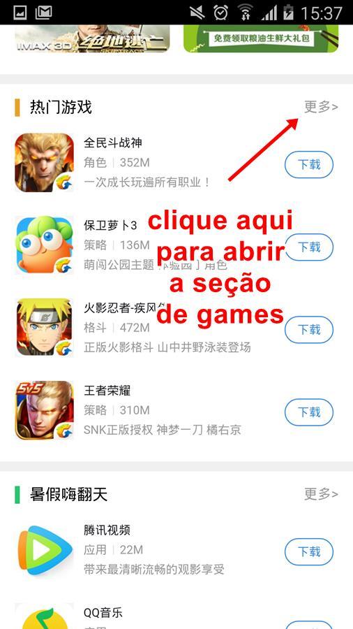 como-baixar-jogos-apk-chineses-tencent-games-android-2 Como baixar jogos chineses para Android (APK) direto do site da Tencent Games