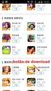 como-baixar-jogos-apk-chineses-tencent-games-android-3-169x300 como-baixar-jogos-apk-chineses-tencent-games-android-3