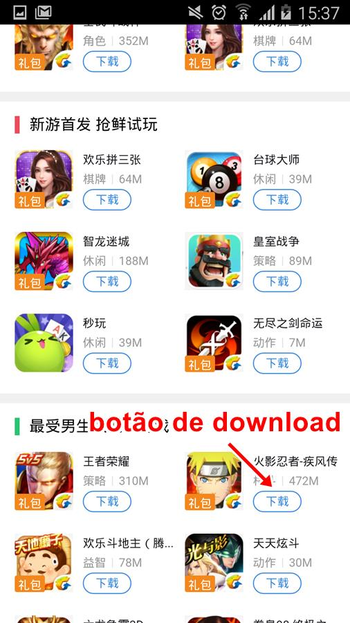como-baixar-jogos-apk-chineses-tencent-games-android-3 Como baixar jogos chineses para Android (APK) direto do site da Tencent Games