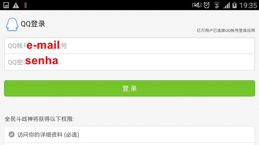 como-se-cadastrar-jogar-games-chineses-android-tencent-6 Como se cadastrar no QQ para curtir os games para Android da Tencent