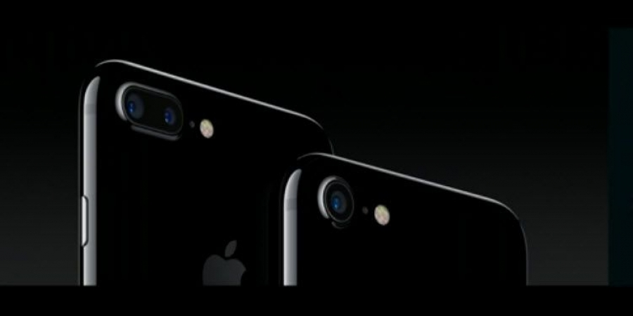 iphone-7-news-gaming iPhone 7: as novidades gamers que apareceram na keynote (vídeo)