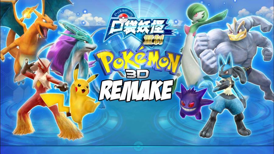 pokemon-remake-apk-android-ipa-ios-1 Pokémon Remake: clone chinês faz sucesso no Brasil, veja como baixar no Android e iOS