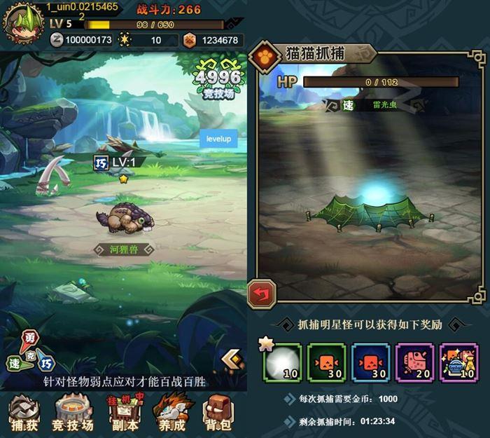 monster-hunter-online-tencent-1-horz Tencent vai lançar em uma versão mobile de Monster Hunter