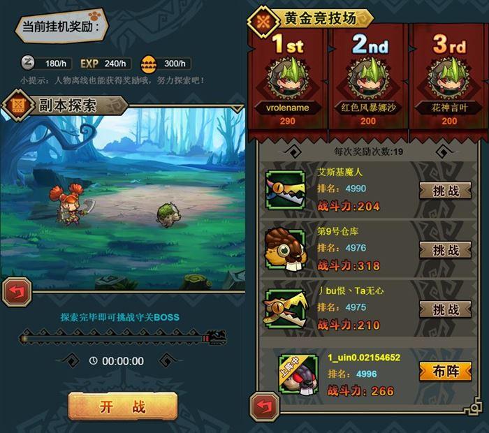 monster-hunter-online-tencent-3-horz Tencent vai lançar em uma versão mobile de Monster Hunter
