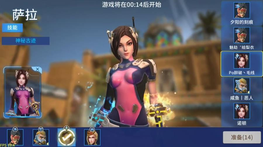 overwatch-mobile-android-apk Jogo para Android parecido com Overwatch ganha open beta na China