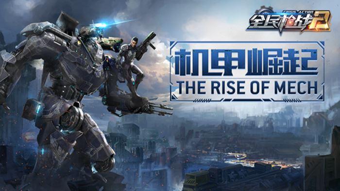 all-the-gunshots2-android-apk-baixar Jogo chinês é uma mistura de CrossFire com Titanfall