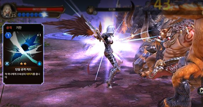 giantica-android Nexon abre pré-registro de Giantica, RPG de ação e estratégia