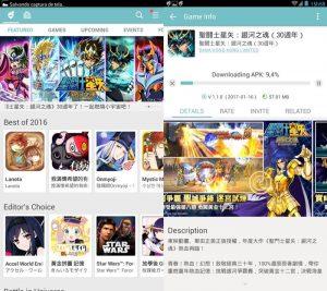 qooapp-como-baixar-jogos-japoneses-android-apk-3-300x267 qooapp-como-baixar-jogos-japoneses-android-apk-3