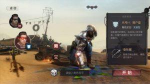 terminator-2-3d-jogo-chines-android-ios-12-300x168 terminator-2-3d-jogo-chines-android-ios-12