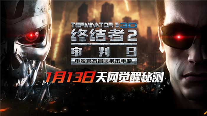 terminator-2-3d-jogo-chines-android-ios-13 Terminator 2 3D: jogo para Android e iOS tem teste beta exclusivo na China