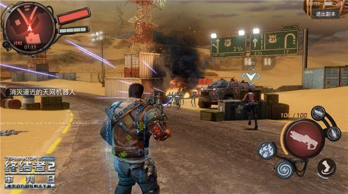 terminator-2-3d-jogo-chines-android-ios-3 Terminator 2 3D: jogo para Android e iOS tem teste beta exclusivo na China
